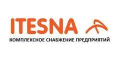 Itesna (snabset.ru) снабжение предприятий