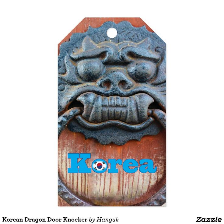 Korean Dragon Door Knocker Pack Of Gift Tags
