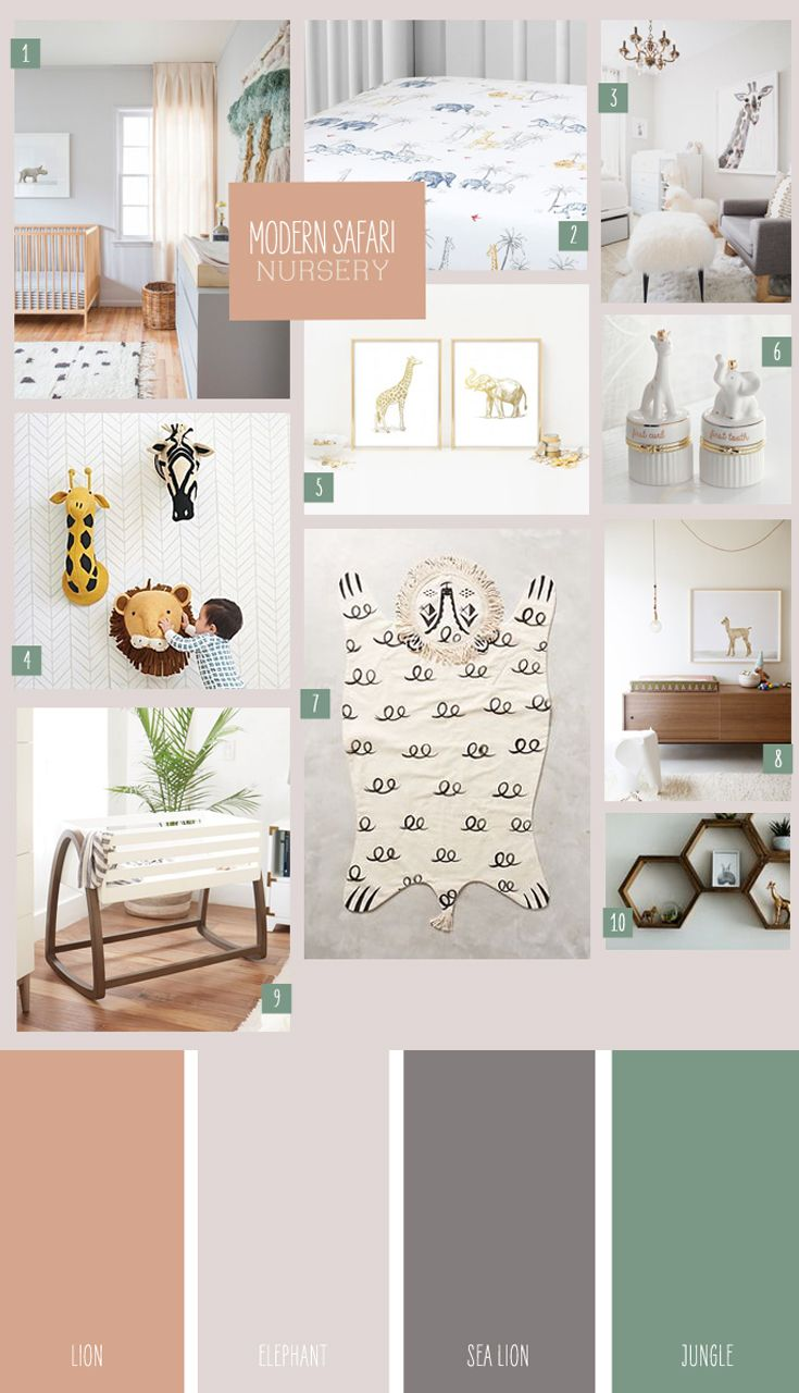 A Modern Safari Nursery