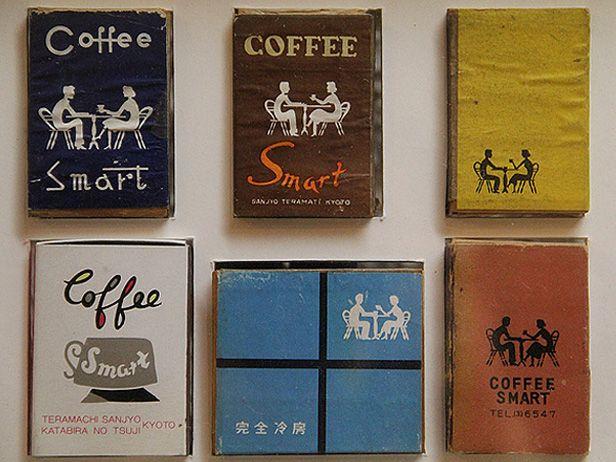 京都のスマートな珈琲