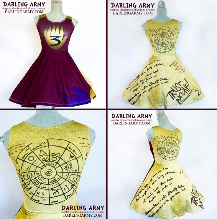 Gravity Falls Dipper Journal Cosplay Dress by DarlingArmy.deviantart.com on @DeviantArt