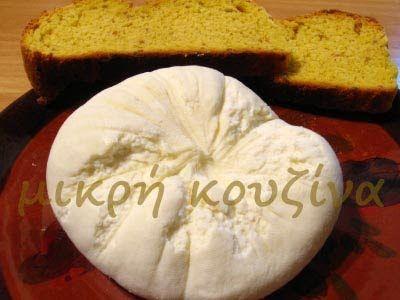 Πανίρ. Φτιάχνουμε τυρί