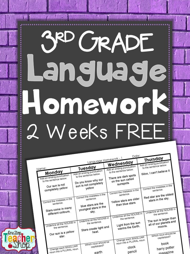 homework not to mention thinking about 3rd grade