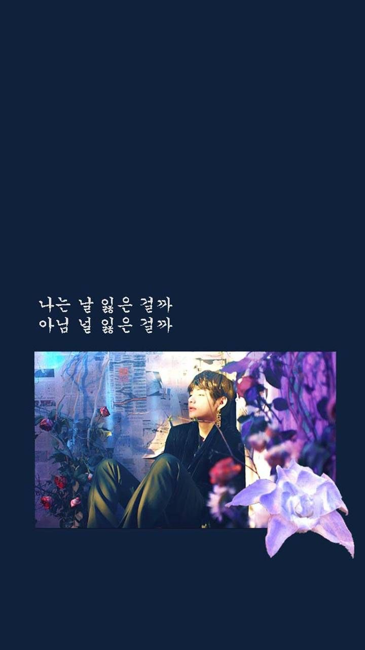 Download Bts Singularity Wallpaper By Shehadakpopobsession 5e Free On Zedge Now Browse Millions Of Popular Bangtan Wallpaper Bts Wallpaper Kpop Wallpaper