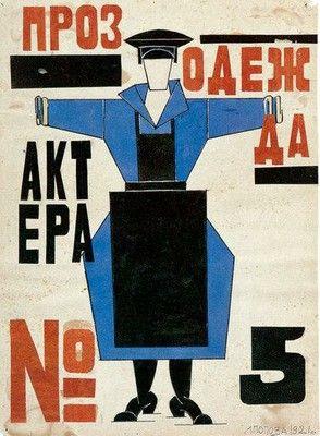 LIUBOV POPOVA, ROPA DE PRODUCCIÓN PARA EL ACTOR N. 5 DE LA PUESTA DE EL CORNUDO MAGNÁNIMO, POR VSEVOLOD MEYERHOLD (1921). GOUACHE, TINTA Y COLLAGE SOBRE PAPEL