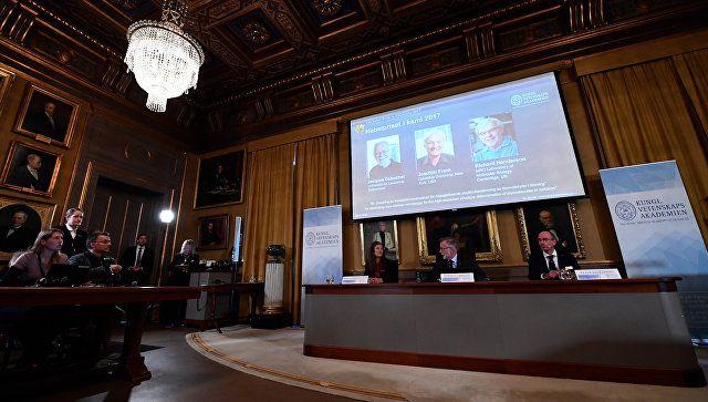 Kimya Uzrə Nobel Mukafati Verildi Novator Az Home Decor Liquor Cabinet Decor