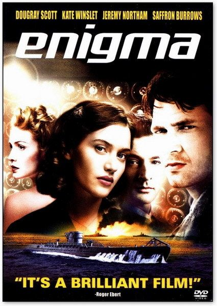 Enigma.   Kate Winslet and Saffron Burrows.   I had my hand in this.