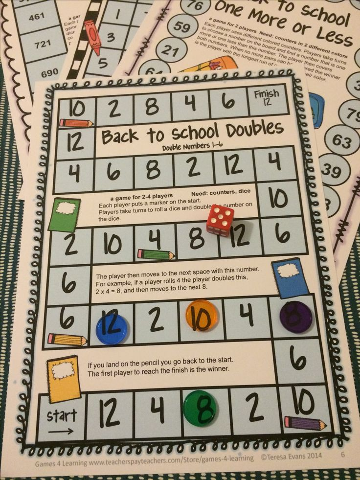 Back to School Math FREEBIES - math board games for the start of the school year!