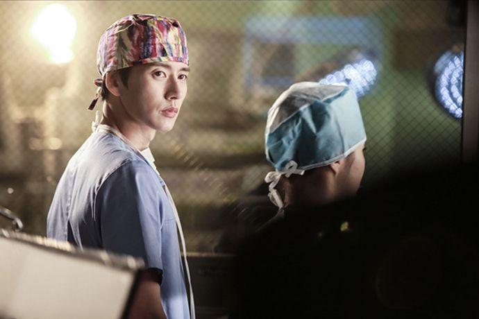 Park Hae Jin Doctor Stranger KDrama Stills