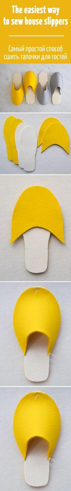 Самый простой и быстрый способ сшить из фетра гостевые тапочки / The easiest way to sew house slippers