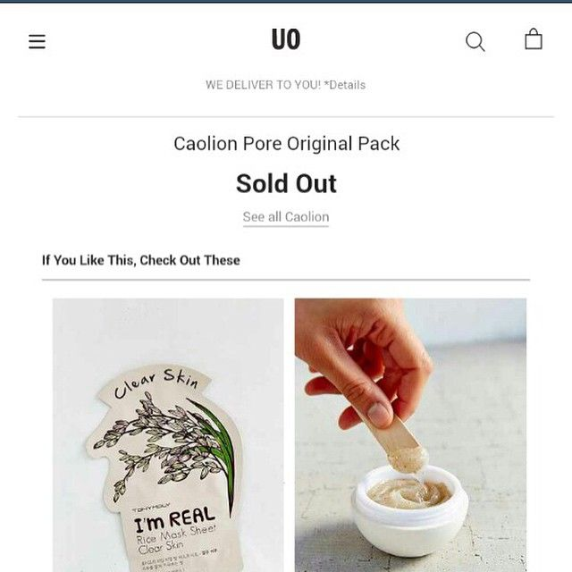 Caolion love from UO Premium Pore Original Pack  Sold out on/offline @urbanoutfitters#카오리온 #caolion #uo #urbanoutfitters #uobeauty #usa #instagood #instadaily #vscocam #vscoface #picoftheday #soldout #beauty #porepack #mask
