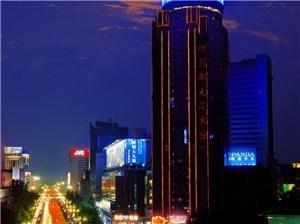 Chengdu Shudu Mansion Hotel Online Reservation | Ctrip.com