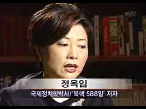 이제는 말할 수 있다 59회 - 한반도 전쟁위기 1994 - YouTube