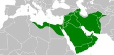 Islamic Emore During the Reign