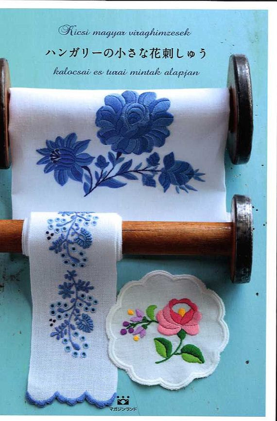 Hungarian Flower Embroidery  Japanese Craft Book by pomadour24, $27.00