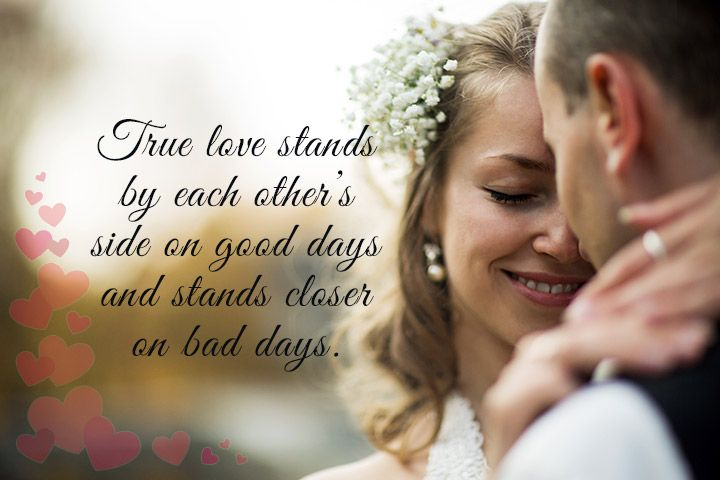 111 Beautiful Marriage Quotes That Make The Heart Melt Beautiful Marriage Quotes Marriage Quotes Marriage Quotes Images
