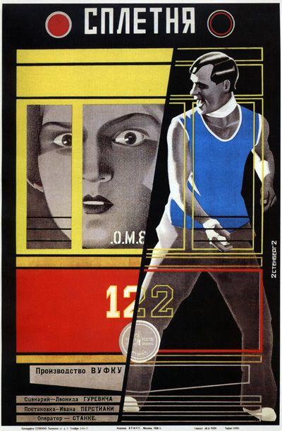 Poster for Soviet movie