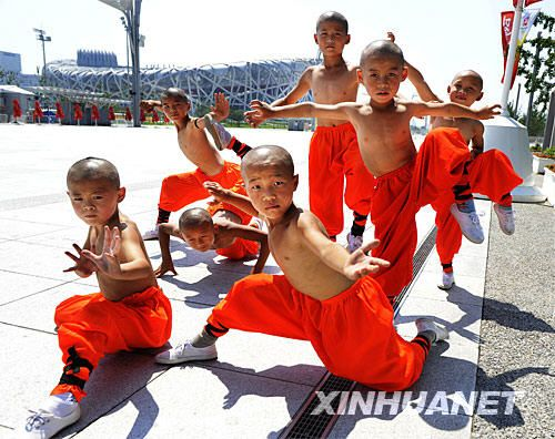 Shaolin Kung Fu Kids - Learn more about New Life Kung Fu at newlifekungfu.com