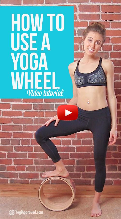 How to Use a Yoga Wheel (Video Tutorial)