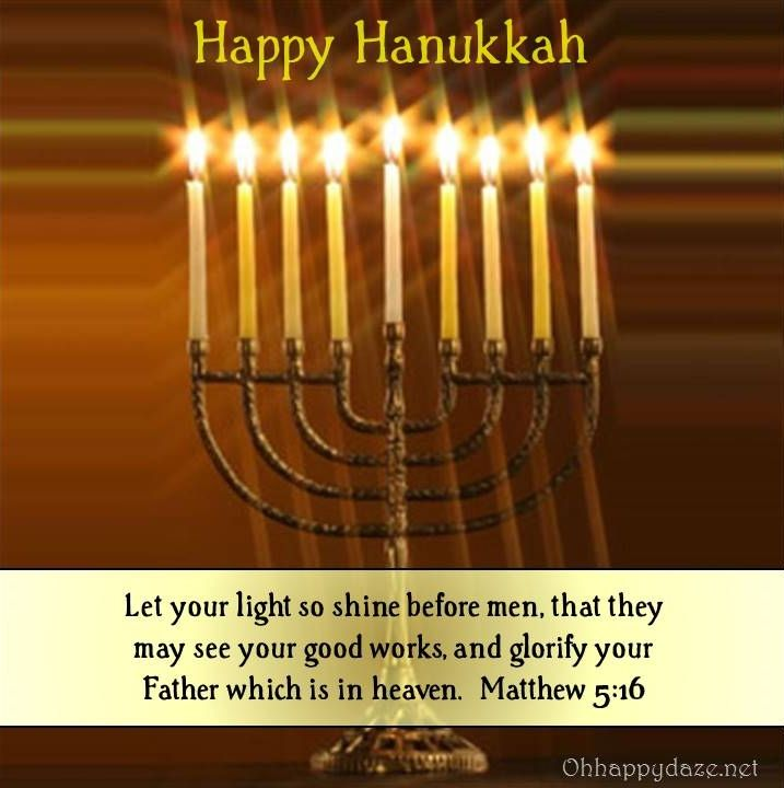 Hanukkah is a victory celebration about a small group of Jews called the Maccabees who stood strong against assimilation and conquered the Greek army who tried to force them into it!! Though I am n...