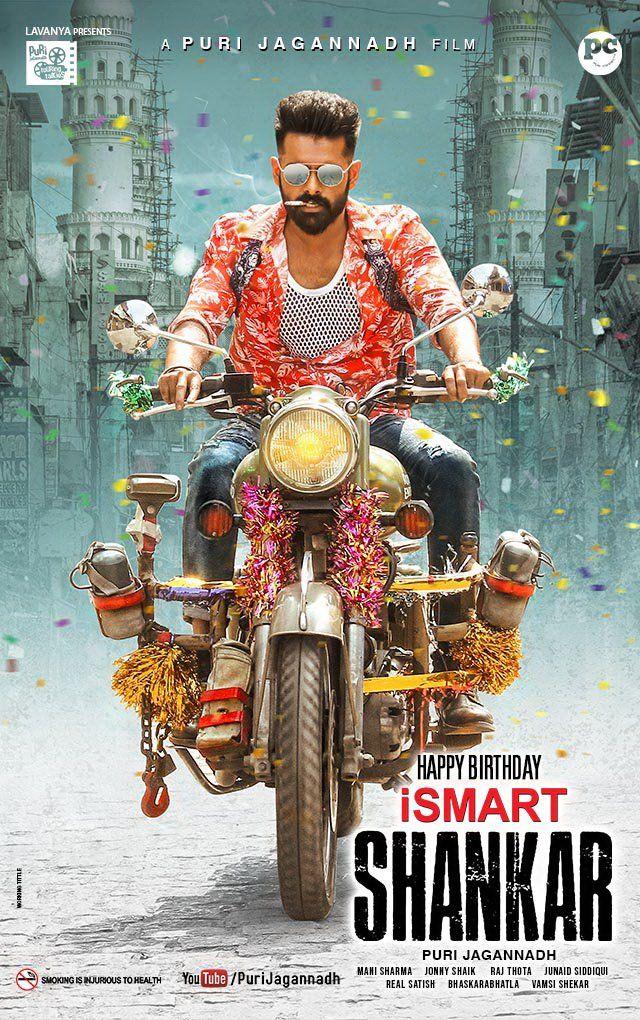 Vamsi Shekar On Twitter In 2020 Full Movies Download Download Movies Full Movies