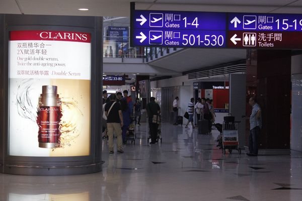 Motion Design to Print at HK International Airport