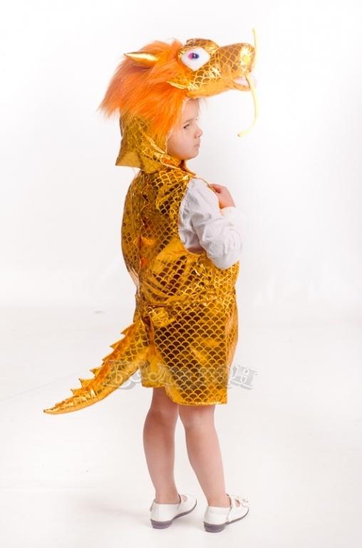 Костюм дракона. Купить костюм дракона.| Интернет магазин «Балаган» покупайте по всей Украине (Харьков, Киев, все города)