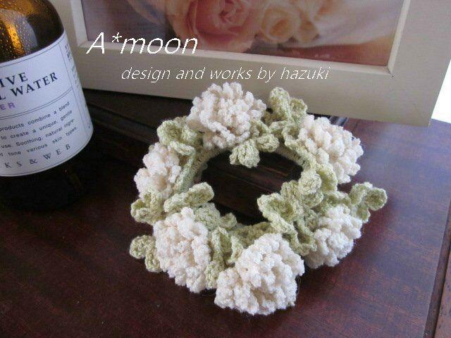 シロツメクサの花飾りシュシュ #90の作り方|編み物|編み物・手芸・ソーイング|ハンドメイド・手芸レシピならアトリエ