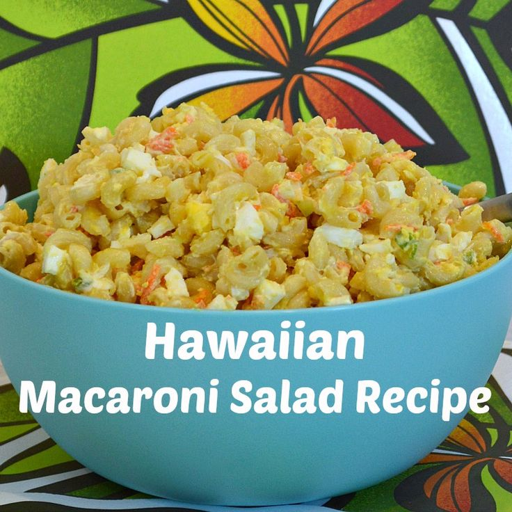 Make this authentic Hawaiian Macaroni Salad Recipe for your cookout or barbecue. This Hawaiian Mac Salad recipe is the best ever. Really.