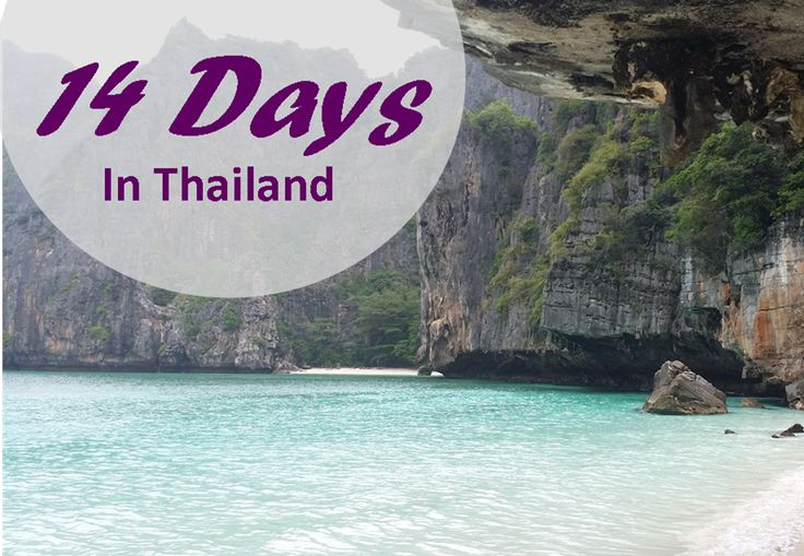 14 Days in #Thailand: Here's What We Got Up To. #travel #roadtrip #Bangkok #Phuket