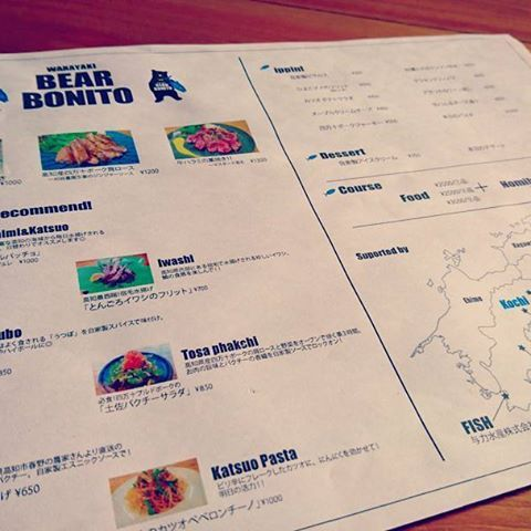 先週末から、単品メニューもはじめております❗❗🌴 よろしくお願いいたします☀🌊🏂 taku ・ ・ #山梨#甲府#yamanashi#kofu#熊鰹#ベアボニート#bearbonitokofu#bearbonito#ディナー#dinner#夕食#洋食#カツオ#かつお#鰹#藁焼き#わら焼き#instafood#instagood#instagramjapan#japan#food#foodpic#魚#肉