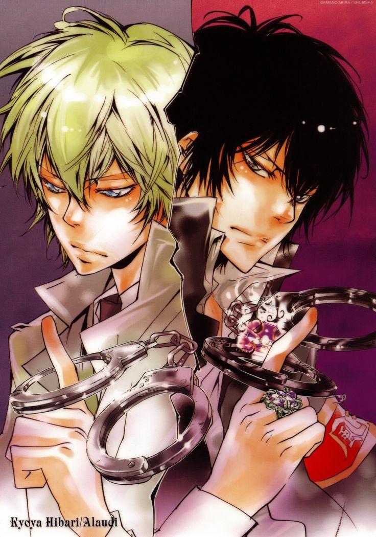 Katekyo Hitman REBORN! | anime & manga
