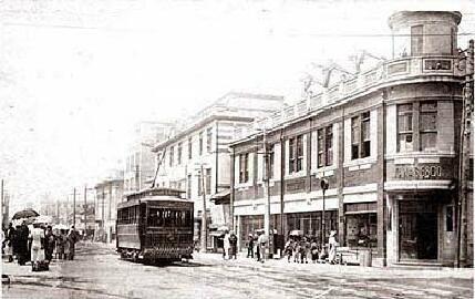 Fukuoka. Taisho Period