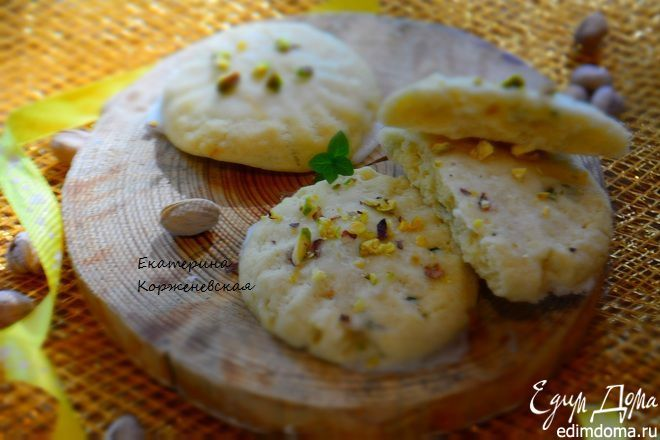 Лимонно-мятное печенье с помадкой. Аппетитное печенье с хрустящей корочкой и мягкой начинкой. Очень вкусно! #edimdoma #cookery #recipe #dessert