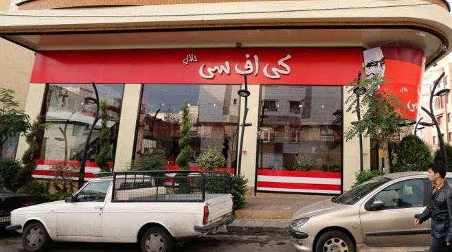 "Dilansir oleh BBC News yang mengutip pernyataan manajer dari restoran KFC yang diberi nama ""Halal KFC"" tersebut, menyatakan bahwa penutupan ini tidak ada sangkut pautnya dengan restoran KFC cabang Amerika Serikat."