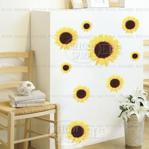 Sunflower Home Room Decor Removable Wall Sticker Decal