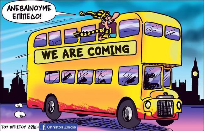 We are coming #Zoidis
