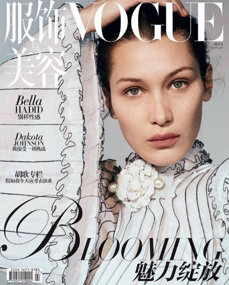 566 best FASHION MAGAZINE ISSUES images on Pinterest | Vogue covers ...