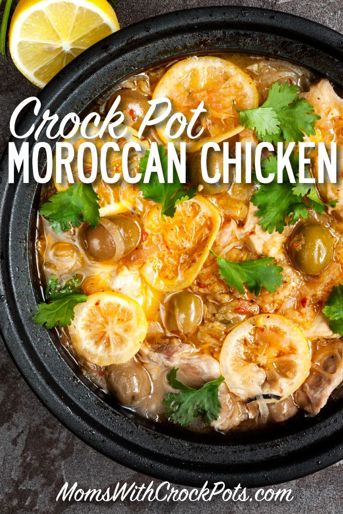 This Crock Pot Moroccan Chicken Recipe adds fresh flavors to simple ingredients. This is a great dinner if you are trying to eat healthier for swimsuit season too!