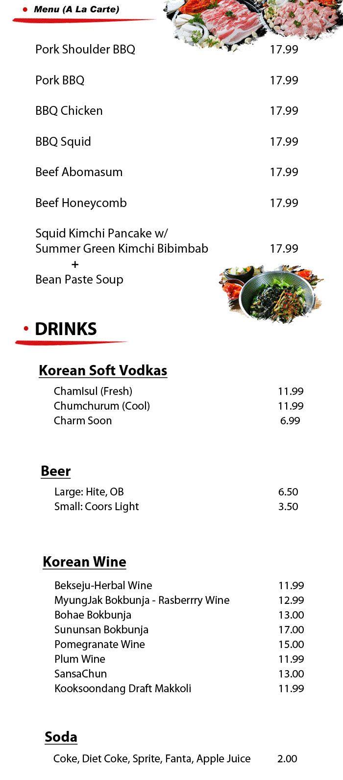 Korean BBQ - hae jang chon