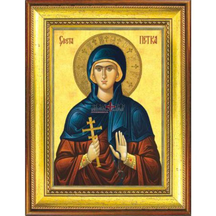 Во нашата религија постојат три личности кои го носат името Света Параскева – Света Петка. Затоа не е ни чудно што тие честопати се мешаат и многумина сметаат дека се работи за една личност. Првата од нив е света Петка – Римјанка која се празнува на осми Август, и се верува дека нејзината смрт…