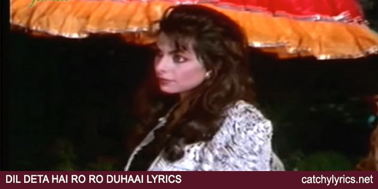Dil Deta Hai Ro Ro Dohai Lyrics : The Sensational Old Sad Song from the Movie Phir Teri Kahani Yaad Aayi (1993) which is Sung [Read More...]