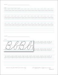 Donna Young's cursive handwriting sheets