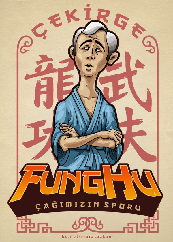 Fung Hu by Murat Özkan, via Behance