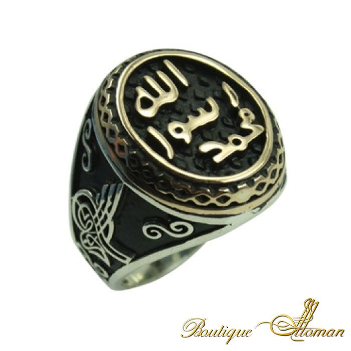 #unique Maher Zain Ring - Allah Rasul Mohammed Black  #jewelry #ottoman
