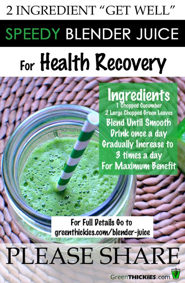 """2 Ingredient """"Get Well"""" Speedy Blender Juice For Fast Health Recovery"""