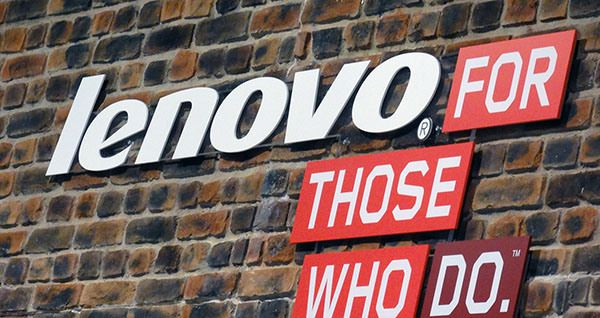 Lenovo Adware - A New Feature On Your Notebook?!