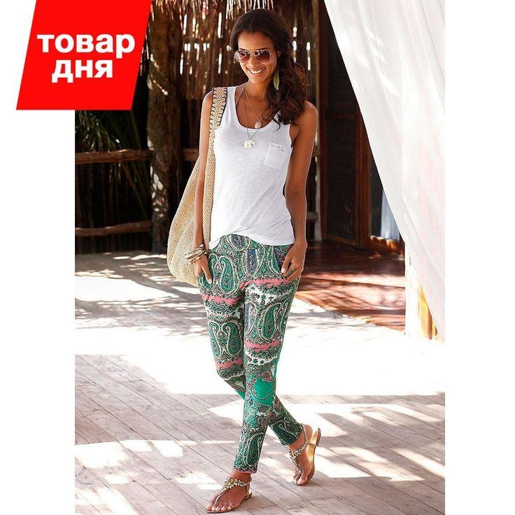 Товар дня!  Пляжные брюки S.OLIVER  Номер артикула: 584226263 www.quelle.ru/plyazhnye-bryuki-m335674-t7i16837-2.html     Успейте купить!