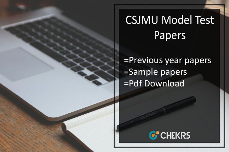 Kanpur University Model Paper 2018 UG PG Previous Year/ Sample Papers