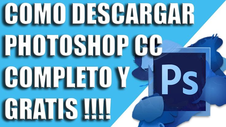 ▲Como descargar PHOTOSHOP CC Full 32 y 64 bits en ESPAÑOL 2017▼ [MEDIAFIRE]